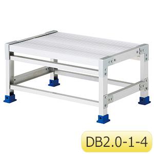 階段タイプ作業台 ライトステップ DB2.0−1−4 高さ30cm