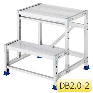 階段タイプ作業台 ライトステップ DB2.0−2 高さ60cm