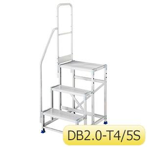 作業台 ライトステップ用手摺 片側手摺 DB2.0−T4/5S