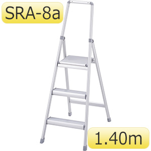 手すり付アルミ踏台 SRA−8サルボ(R) 高さ79cm