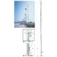 旗ポール ロープ式 7FP−Uz (埋込式)