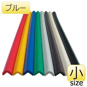 安心クッション L字型 ブルー 小 (販売単位:20本)