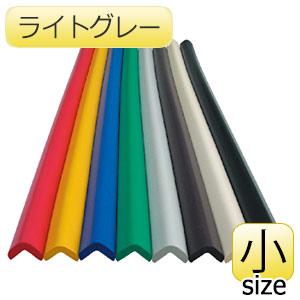安心クッション L字型 ライトグレー 小 (販売単位:20本)