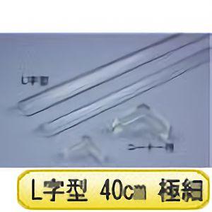 安心クッション L字型40CM極細 クリア (販売単位:60本)
