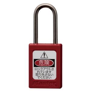 ロックアウトシステム PADLOCK S31 RED(赤)