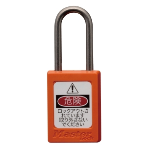 ロックアウトシステム PADLOCK S31 ORE(橙)