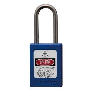 ロックアウトシステム PADLOCK S31 BLU(青)