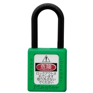 ロックアウトシステム PADLOCK No.406 GRN(緑)
