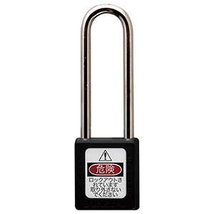 ロックアウトシステム PADLOCK No.410LT BLK(黒)
