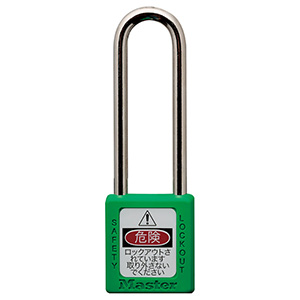 ロックアウトシステム PADLOCK No.410LT GRN(緑)