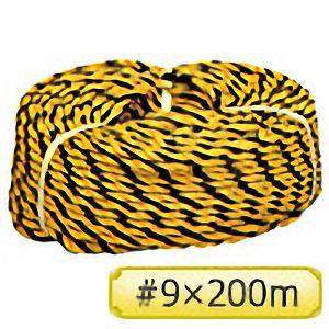 トラロープ #9×200m