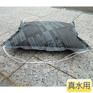 吸水ポリマー土のう 水ピタN型 (真水用) 50袋入