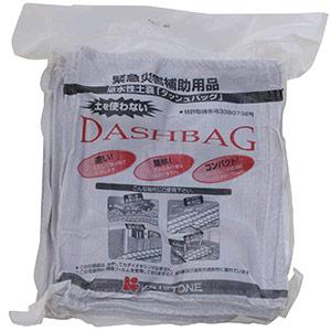 吸水性土のう スーパーダッシュバック DBW−02 (20袋/ケース)
