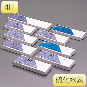 検知管 4H 硫化水素 10本入