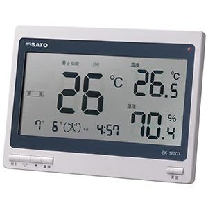 熱中対策 熱中症暑さ指数計 SK−160GT