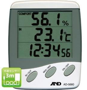 時計付大型液晶温湿度計 AD5680