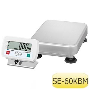 防塵・防水台はかり SE−60KBM (ポールなしセパレート型)