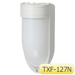 屋外・屋内用パッシブセンサ送信機 TXF−127N(面警戒型) ホワイト