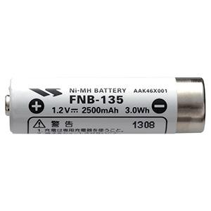 充電池 FNB−135 ニッケル水素電池