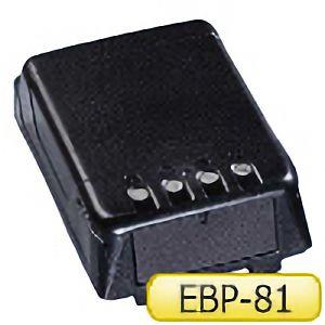 大容量リチウムイオンバッテリーパック EBP−81