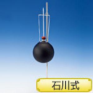 黒球温度計 グローブサーモメーター 石川式 架台付
