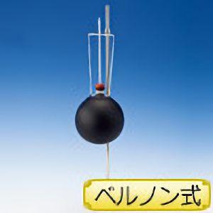 黒球温度計 グローブサーモメーター ベルノン式 架台付