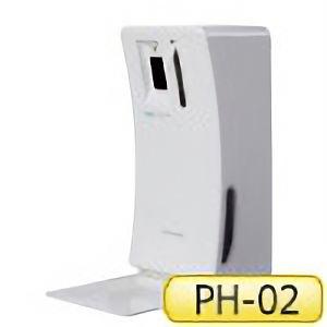 自動薬液噴霧器 ピュアハイジーン PH−02 自動ドア連動付 手指消毒器のみ