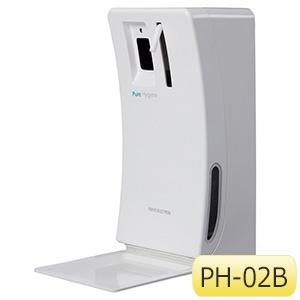 手指消毒器 ピュアハイジーン PH−02B 専用ACアダプター付
