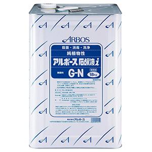 アルボース 石けん液 IG−N 01041 18Kg缶