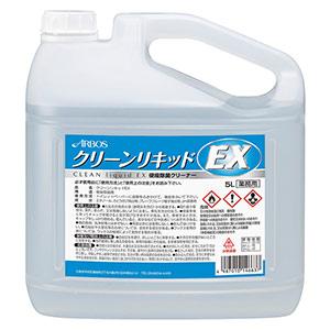 便座除菌クリーナー クリーンキッドEX 5L 3本入