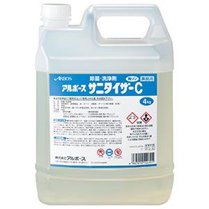 中性洗剤 アルボースサニタイザーC 4kg