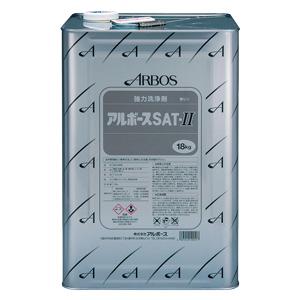アルカリ洗剤 アルボース SAT−2 18kg