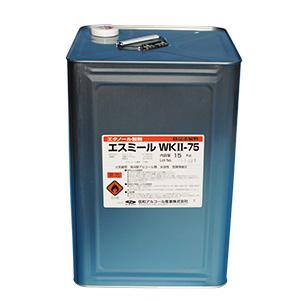 エスミール WK�U−75 15KG缶