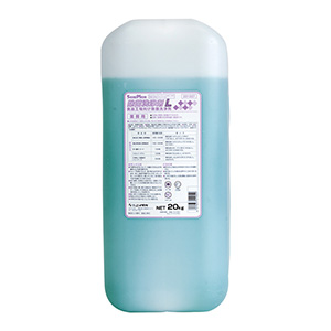サニプラン 除菌洗浄剤L 20KG