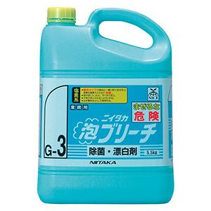 塩素系除菌・漂白剤 ニイタカ泡ブリーチ 5.5kg×3本