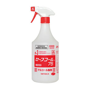 セーフコール75 1L (12本入/箱)