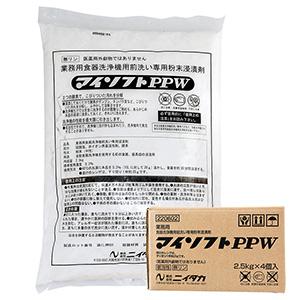 前洗い専用浸漬剤 マイソフトPPW 2.5kg 4本/箱
