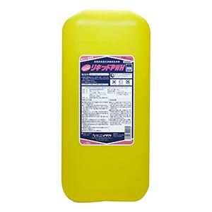 洗浄機用洗剤 リキッド PWH 22kg