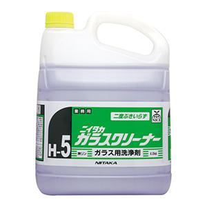 ガラスクリーナー 4kg (H−5) (4本入/箱)