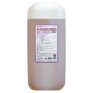 サニプラン 多用途洗剤 EX 20K