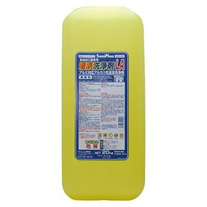 サニプラン 浸漬洗浄剤LA 20kg