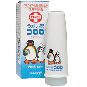 うがい薬 コロロ 20ml PINGU