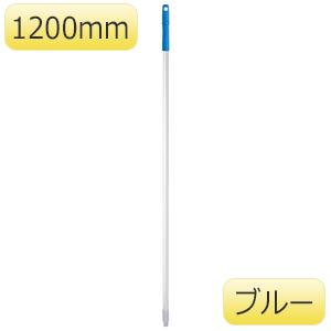 HP アルミ柄 1200mm 55024 ブルー