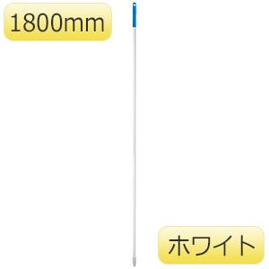 HP アルミ柄 55006 ホワイト 1800mm
