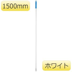 HP アルミ柄 55011 ホワイト 1500mm