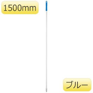 HP アルミ柄 55015 ブルー 1500mm