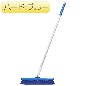 HP自在ほうきスリム 30cm幅 ハード 54250 ブルー