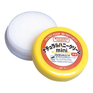 ハンドクリーム ナチュラルハニークリーム 7g 5個入