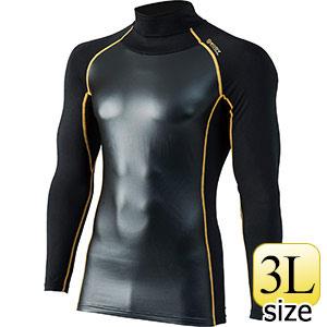 BT防風パワーストレッチ ハイネックシャツ JW−190 ブラックイエロー 3L