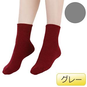 ひだまり(R) ダブルソックス 婦人用 22〜24cm グレー
